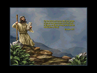 download Bible Scenes Screensaver