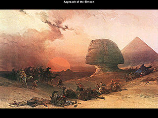 download Egypt Of David Roberts Screensaver